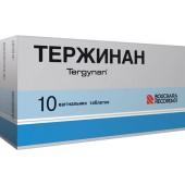 Тержинан вагин.табл. №10_А