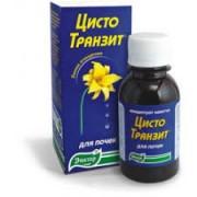 ЦистоТранзит 100 мл.для почек_А