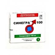 Синегра 100 мг №1 табл _А