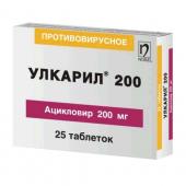 УЛКАРИЛ® 200 №25 табл_А