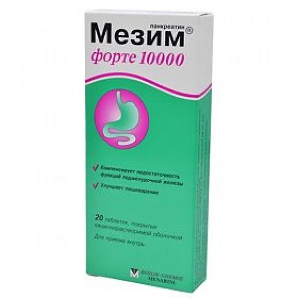 Мезим®форте 10000 №20таб_А
