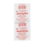 Анальгин 500 мг 0,5 г. №10 табл (БЗМП)_А