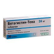 Бетагистин-Тева 24 мг. №30_А