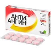 Анти-Ангин Формула №20_А