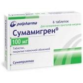 Сумамигрен 100 мг. №6 таб_А