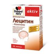 Доппельгерц Актив Лецитин-Комплекс №30_А