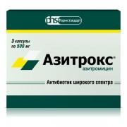 Азитрокс 500 мг. №3_А