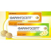 Фарингосепт® со вкусом лимон №20_А
