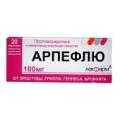 Арпефлю 100 мг    №20_А