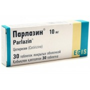 Парлазин® 10 мг. №30_А