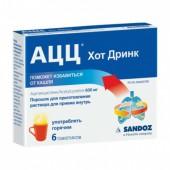 АЦЦ® Хот Дринк 3 гр №6 пакетики_А