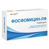 Фосфомицин-ЛФ 3 г. №1 пор д р-ра_А
