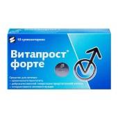 Витапрост Форте® 20 мг №10 свечи_А