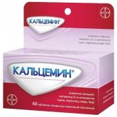 Кальцемин® №30_А