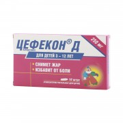 Цефекон® Д 250 мг. №10 супп.рект. детский_А