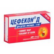 Цефекон® Д 100 мг. №10 супп.рект. детский_А