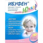 Ибуфен® мини Юниор 100мг №15 мягкие/капс_А