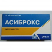 Асиброкс 200 мг №20 табл.шип._А