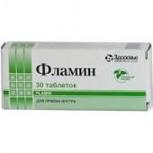 Фламин-Здоровье 50 мг. №30 табл._А