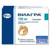 Виагра® 100 мг. №1_А