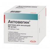 Актовегин® 40 мг. №25 амп 2 мл._А