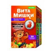 ВитаМишки Immuno+ №30 пастилки жев._А