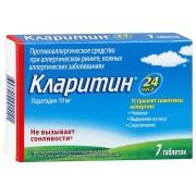 Кларитин® 10 мг. №10 табл._А
