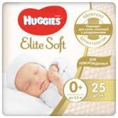 Huggies (0+)EliteSoft памперс д/нов 3,5кг №25_А