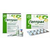 Гептрал® 500 мг. №20 табл._А